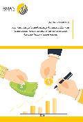 واقع النفقات التطويرية في الموازنة العامة في ظل تراجع المنح والمساعدات الخارجية وتأثيرها على تقديم الخدمات العامة للتعليم والصحة والتنمية الاجتماعية
