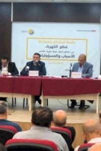 قضية شركة كهرباء القدس أمانة في رقبة الرئيس