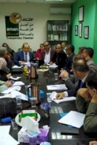 ائتلاف أمان يناقش تسييس الوظيفة العامة في فلسطين
