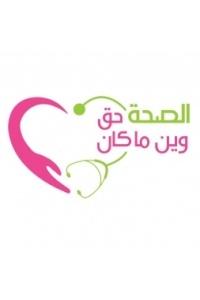 Right to Health Campaign