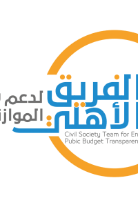 Civil Society Team reiterates its demand to publish the public budget law draft for the year 2020 and urges the government to involve civil society in its debate