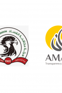 Statement by the Palestinian Anti-Corruption Commission and AMAN on the Transparency International's Global Corruption Barometer survey