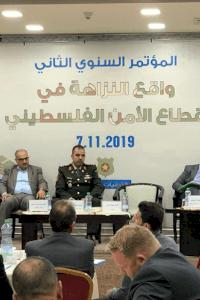 المنتدى المدني لتعزيز الحكم الرشيد في قطاع الأمن يطلق مقياس واقع النزاهة في قطاع الأمن الفلسطيني للمرة الأولى