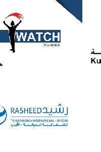 فروع الشفافية الدولية في المنطقة العربية تدين الاعتقال التعسفي في المناطق الفلسطينية المحتلة