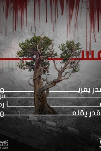 بيان الجمعيَّة اللبنانيَّة لتعزيز الشفافيَّة ومنظمة الشفافيَّة الدوليَّة  حول الإنفجار الذي وقع في مدينة بيروت بتاريخ 04/08/2020