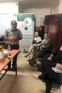 أمان بالتعاون مع الإغاثة الطبية يختتم أربعة لقاءات توعوية مع ذوي الإعاقة حول الفساد وأشكاله