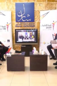 ائتلاف أمان ومنتدى شارك ينفذان قمة الشباب 2020 بالشراكة مع المنتدى المدني لتعزيز الحكم الرشيد في قطاع الأمن