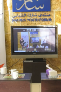 AMAN Coalition and Sharek Hold 2020 Youth Summit in Partnership with Civil Society Forum to Promote Good Governance in the Security Sector Y