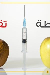 مؤسسات المجتمع المدني تطالب رئيس الوزراء بتشكيل لجنة تحقيق للنظر في عملية توزيع اللقاح ومحاسبة كل من سمح بتجاوز مبادئ التوزيع، ونشر خطة توزيع لقاح كوفيد-19