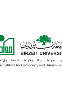 Muwatin Institute for Democracy and Human Rights