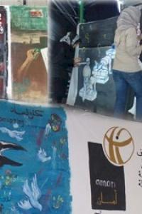 بمناسبة اليوم العالمي لمكافحة الفساد  أمان تنظم فعالية رسم جدارية في غزة