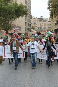 A Children's March in Bethlehem on Wasta, and Favoritism