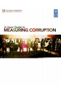 دليل لقياس الفساد
