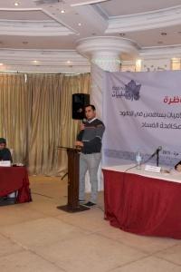 الاعلام الفلسطيني حجر الزاوية في منظومة مكافحة الفساد