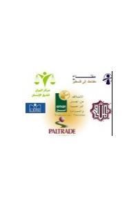 إئتلاف أمان يساهم في بناء قدرات الفريق الوطني اليمني لمكافحة الفساد