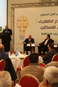 AMAN Hold Its Annual Conference: Electricity Sector and Governance Challenges in Palestine