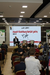 "A Clear Decline in the Integrity of Governance and Management of Public Affairs was Manifested in Various Forms and Results.. AMAN Coalition Launches the Results of its Tenth Annual report ""Integrity and Combating Corruption 2017"""