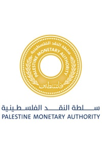 AMAN publishes its report on 'Integrity, Accountability and Transparency in the Palestinian Monetary Authority'