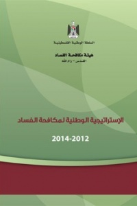 The National Strategy on Anti-Corruption 2012-2014