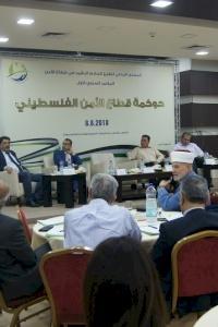 المنتدى المدني لتعزيز الحكم الرشيد في القطاع الأمني يعقد مؤتمر السنوي الأول