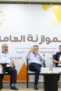 الفريق الأهلي لدعم شفافية الموازنة العامة يعقد مؤتمر الموازنة العامة السنوي للعام 2019
