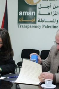 توقيع مذكرة تفاهم وتعاون بين أمان  ومجلس محلي العيزرية