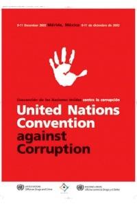 """الإجراءات العملية المُتخذة من قبل السلطة الفلسطينية لمكافحة الفساد على ضوء اتفاقية الأمم المتحدة لمكافحة الفساد UNCAC"""""""