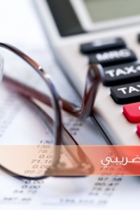 ائتلاف أمان يثمّن مساعي الحكومة الإصلاحية في مكافحة التهرب الضريبي وتهريب السولار ويطالب بضرورة كشف الجهات الفلسطينية الرسمية المتواطئة في تلك الجريمة