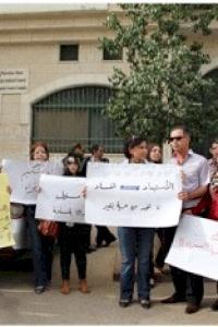 اعتصام وتضامن مع أحد باحثي أمان في مجال تعزيز النزاهة ومكافحة الفساد