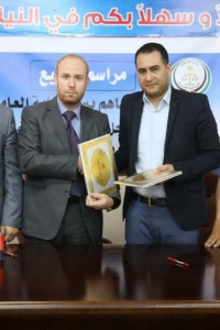 Prosecution General and AMAN Coalition agree on cooperation to reinforce national integrity system in Gaza