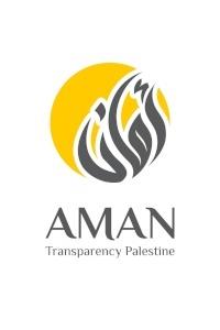 ائتلاف أمان ينظر بخطورة بالغة للادعاءات بوجود تجاوزات في دائرة الطب الشرعي الفلسطيني ويطالب بالتحقيق