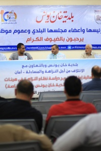 AMAN Launches a Study on Testing the Environment of Integrity at Khan Yunis Municipality
