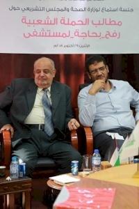 الحراك الشبابي يسائل المجلس التشريعي ووزارة الصحة مؤكدا على مطلبه بشأن بناء مستشفى في محافظة رفح