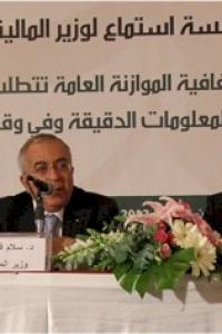 وزير المالية يستمع ويجيب على اسئلة المجتمع المدن