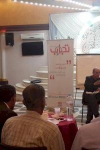 في لقاء مجتمعي عقدته امان في محافظة قلقيلية الشؤون الاجتماعية تجيب على تساؤلات المستفيدين من خدماتها