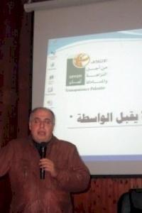 قلقيلية: منتدى المثقفين ينظم ندوة مجتمعية حول الواسطة والمحسوبية