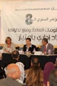 """أمان"""" تطلق تقرير الفساد ومكافحته لعام 2011 ضمن مؤتمرها السنوي الثامن"""