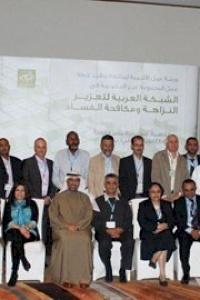 خلال ورشة عمل عقدت بالقاهرة المديرة التنفيذية تستعرض حالة الفساد في فلسطين وأبرز انجازات أمان خلال عام 2012