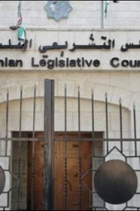 AMAN: Suspended pensions of some members of the Palestinian Legislative Council on grounds of their political affiliation is a form of political corruption