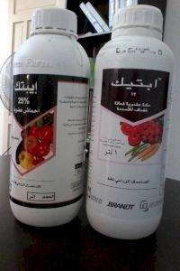 غزة تنتج ثمارها من عصارة النفايات السامة!!