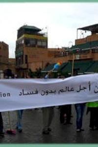 بمشاركة فلسطينية رسمية وأهلية 150 دولة تجتمع في مراكش لمتابعة تنفيذ اتفاقية الأمم المتحدة لمكافحة الفساد التركيز على أهمية استرجاع أصول الأموال المسروقة أو المنهوبة بواسطة الفساد