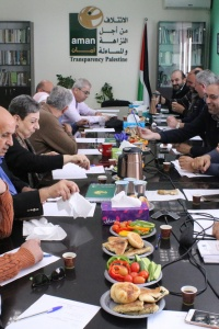 A New Board of Directors Elected and Faisal Husseini Foundation a Member of AMAN