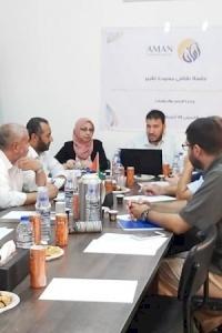 """""""أمان"""" يطلق تقريراً حول ملف الزكاة في قطاع غزة وتوصيات لتحسين إدارته"""