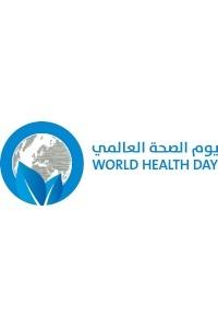 في يوم الصحة العالمي..حاجة فلسطينية ماسّة لنظام جديد للتأمين الصحي وتشريع يحدد آليات المساءلة عن الأخطاء الطبية