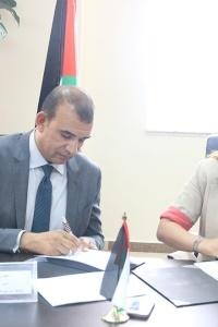اتفاقية تعاون مشترك بين الكلية العصرية الجامعية و أمان