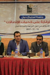 Weak Monitoring Leads to Weak Accountability.. Hearing Session Held by AMAN Coalition in Gaza: Specialists Demand Activation of Monitoring and Accountability Over communications services