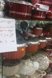 بين مخالفة القانون وإيقاع الحياة السريع.. سرطان أواني الطبخ المهربة يتفشى بالسوق الفلسطيني