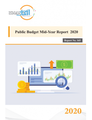 Public Budget Mid-Year Report 2020
