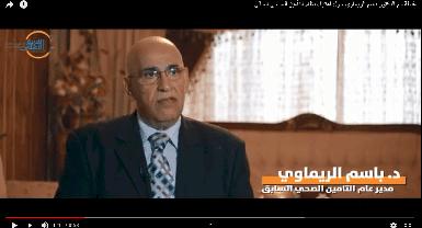مقابلة مع الدكتور باسم الريماوي حول اهتراء نظام التأمين الصحي الحالي