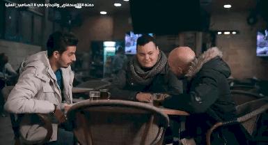 حملة الاستحقاق والجدارة في المناصب العليا - فيديو واصل